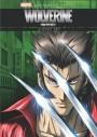 Saturday At The Movies: Marvel AnimeWolverine