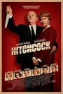 Goood Evening? Emily McGuiness Reviews Hitchcock