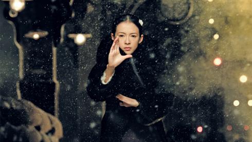 Gong Er fighting Ma San