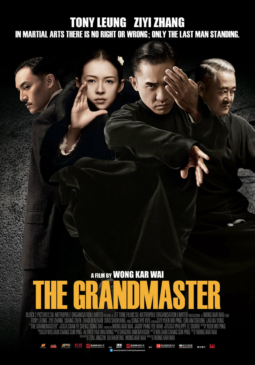 the grand master of sociopaths 10 telltale signs of a sociopath: it's a whirlwind romance full of grand romantic gestures david masters 355,019 views.