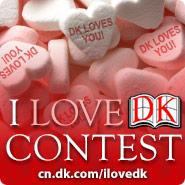 i-love-dk-button-185x185
