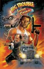 Don't Miss Out On The Big Trouble In Little China #1 On The WednesdayRun
