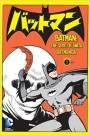 Konnichiwa To Batman: The Jiro Kuwata Batmanga Vol. 1 On The Wednesday Run