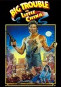 Livin' In The 80s: BIG TROUBLE IN LITTLE CHINA