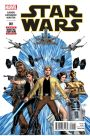 Holiday Gift Guide 2015: Marvel Star Wars and Darth Vader Volume1's