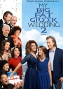 Marie Gilbert's Review of My Big Fat Greek Wedding 2