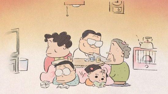 My Neighbor the Yamadas-Family Time