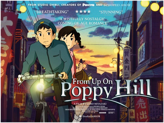 From up On Poppy Hill Movie Poster