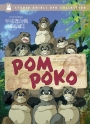 Creations of Chaos: Pom Poko