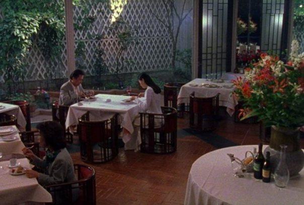 audition-restaurant
